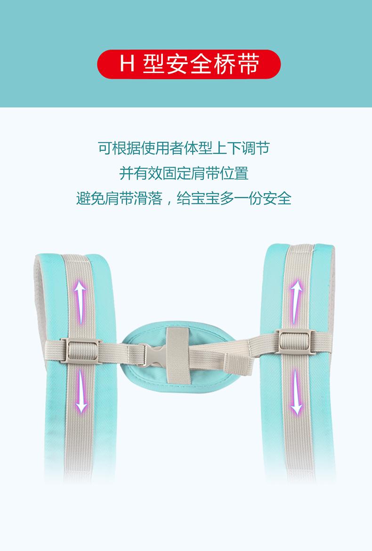 好易抱yeboo.com.cn
